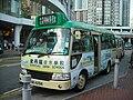 NWMinibus404M.jpg
