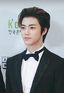 Na Jae-min South Korean singer
