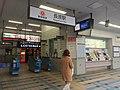 Nagahara Station - Tokyo - Various - Jan 24 2019 13 59 18 801000.jpeg