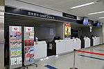 Nagasaki Airport Omura Nagasaki pref Japan28s3.jpg