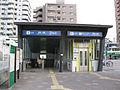 Nagoya-subway-M15-Chayagasaka-station-entrance-2-20100316.jpg