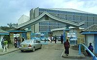 Nairobi universitet.jpg
