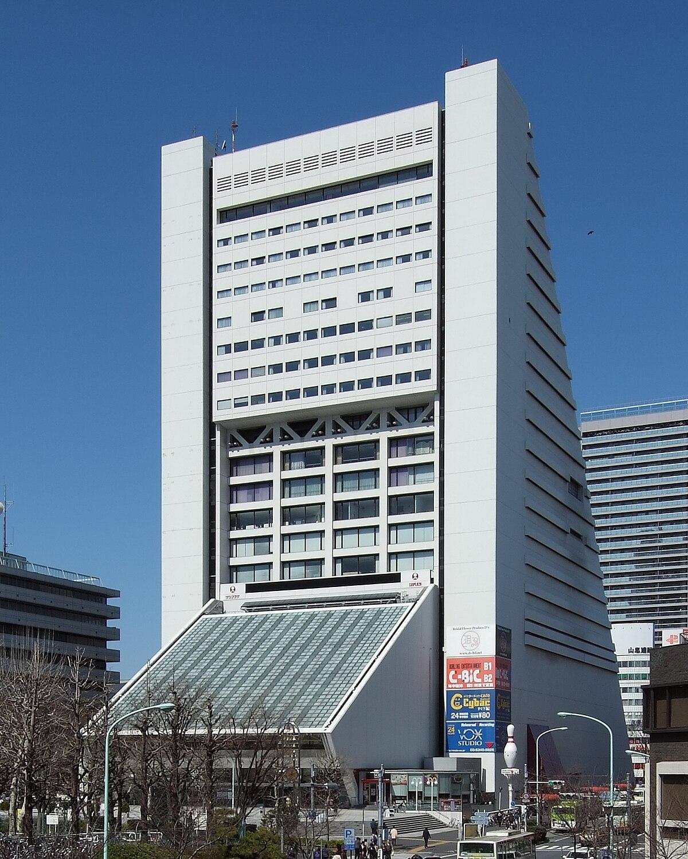 Nakano Sun Plaza Wikipedia