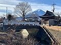 Nakazawa River, Aizen Jizōdō, Bridge and MtFuji.jpg
