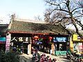 Nantong Confucian Temple 02 2013-01.JPG