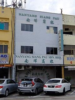 <i>Nanyang Siang Pau</i>