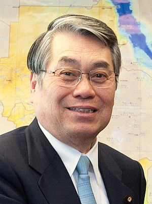 Naoki Tanaka - Image: Naoki Tanaka 1