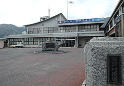 Narusawa village hall.JPG