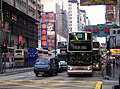 Nathan Road with KMB bus.jpg