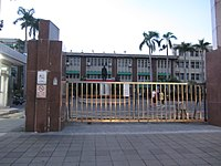 National Feng-Shan Senior High School, Kaohsiung, Taiwan.JPG