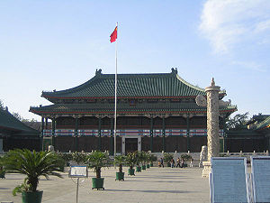 National Library of China - Image: National Library of China pic