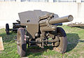 National Museum of Military History, Bulgaria, Sofia 2012 PD 190.jpg