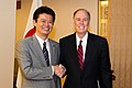 National Security Advisor Donilon with Japan's Foreign Minister Gemba (7647694504).jpg