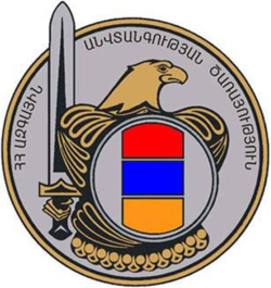 National Security Service of the Republic of Armenia.png