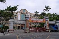 National Taitung University.jpg