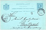 Netherlands 1890-05-21 5c postal card Rotterdam-Stuttgart G27.jpg
