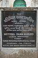 New Signage - Motijhil Jama Masjid - Lalbagh - Murshidabad 2017-03-28 5781.JPG
