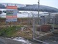 New development by the Loch - geograph.org.uk - 678087.jpg