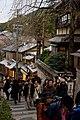 Ninenzaka Slope, Higashiyama (2648030399).jpg