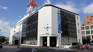 Nishinippon Broadcasting Company Headquarters.jpg
