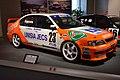 Nissan Primera 1996 JTCC.jpg