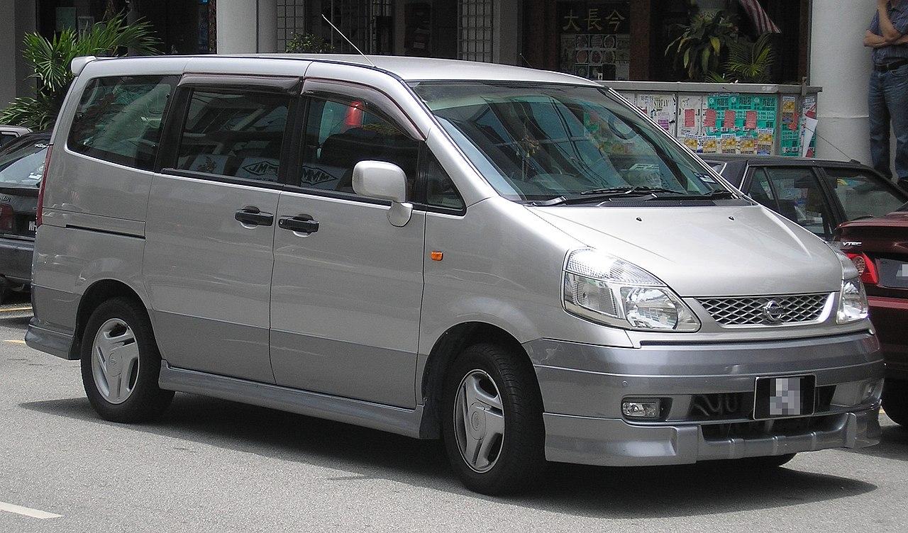 File:Nissan Serena (second Generation) (front), Serdang
