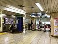 Nogizaka-Station-Gaien-higashi-dori-Ave-gate.jpg
