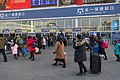 North 1F entrance of Beijing West Railway Station (20180201144216).jpg