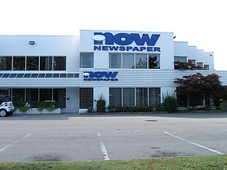 The Now (newspaper) - Image: Now Newspaper Bldg (September 2009)
