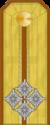 OF-2A Kapetan I klase 1908-1945.PNG