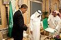 ObamaSaudiOrderofMerit.jpg