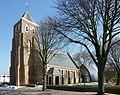 Odulphuskerk (Meliskerke)6.JPG