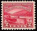 Ohio R. canalization 1929 U.S. stamp.1.jpg