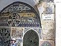 Old Jerusalem Jewish Quarter street Mosaic.JPG
