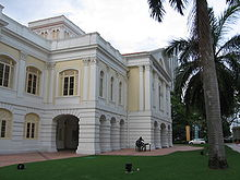 Picture House Cineplex Singapore on Maxwell House  Now Known As The Arts House At The Old Parliament
