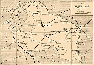 Siedlce Governorate - Седлецкая губерния