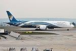 Oman Air, A4O-SI, Boeing 787-9 Dreamliner (46715788935).jpg