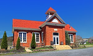 One-Room Schoolhouse Buckhorn, Columbia County PA.jpg