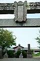 Ongansan in Hisadomi, Kubota.jpg