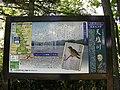 Onnenai, Bifuka, Nakagawa District, Hokkaido Prefecture 098-2361, Japan - panoramio.jpg