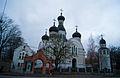 Orthodox church of Saint John the Forefather in Riga (8229983908).jpg