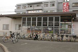 Oshimi Station (entrance).jpg