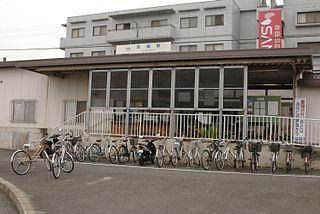 Oshimi Station Railway station in Katsuragi, Nara Prefecture, Japan