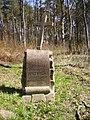 Osowiec. Cmentarz 7.JPG