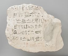 Ostracon with Fragment from the Pessimistic Literary Piece 'The Prophecies of Neferti' LACMA M.80.203.196.jpg
