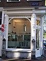 Oude Spiegelstraat 11 door.JPG