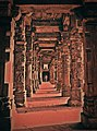 Our Heritage- The Qutub Minar--06.jpg