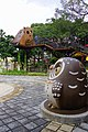 Owl Forest School 奧爾森林學堂 - panoramio (3).jpg