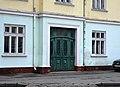 P1080110 вул. Словацького, 1.jpg