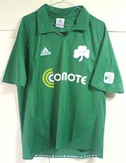 Panathinaikos FC centenary shirt.